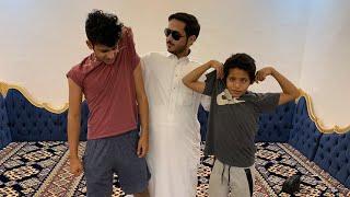 شريده تهاوش مع المضيوم | هدايا رمضان