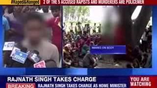 Uttar Pradesh: Two minors gang-raped and hanged