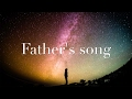 Father's song - Peaceful instrumental music. Piano worship music. Relaxing Instrumental piano