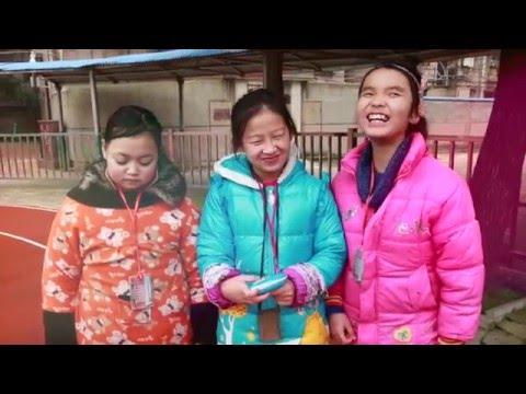 2015 Christmas Anqing Trip