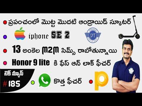 technews 185 Archos citee connect,Iphone SE2,Honor 9Lite facelock,13 Digit M2M Sims etc