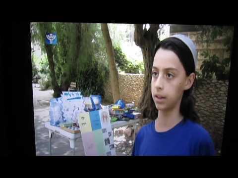 Israel School Kids Creative