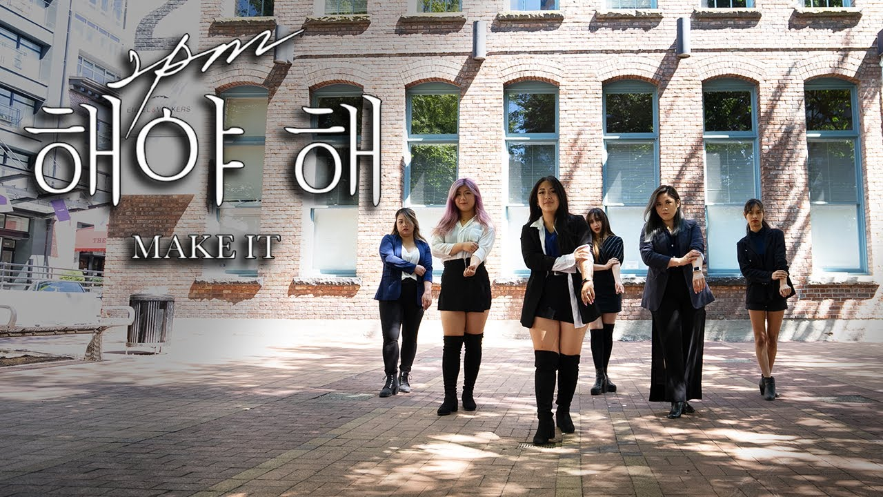 [KPOP IN PUBLIC - 해야해 MAKE IT DANCE COVER] -- 2PM -- 투피엠 [YOURS TRULY COLLAB]