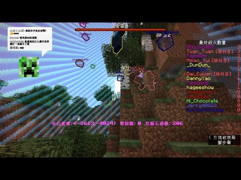 Minecraft Tuesday 第三十二屆 UHC超極限大賽(版本更新至1.13) - YouTube