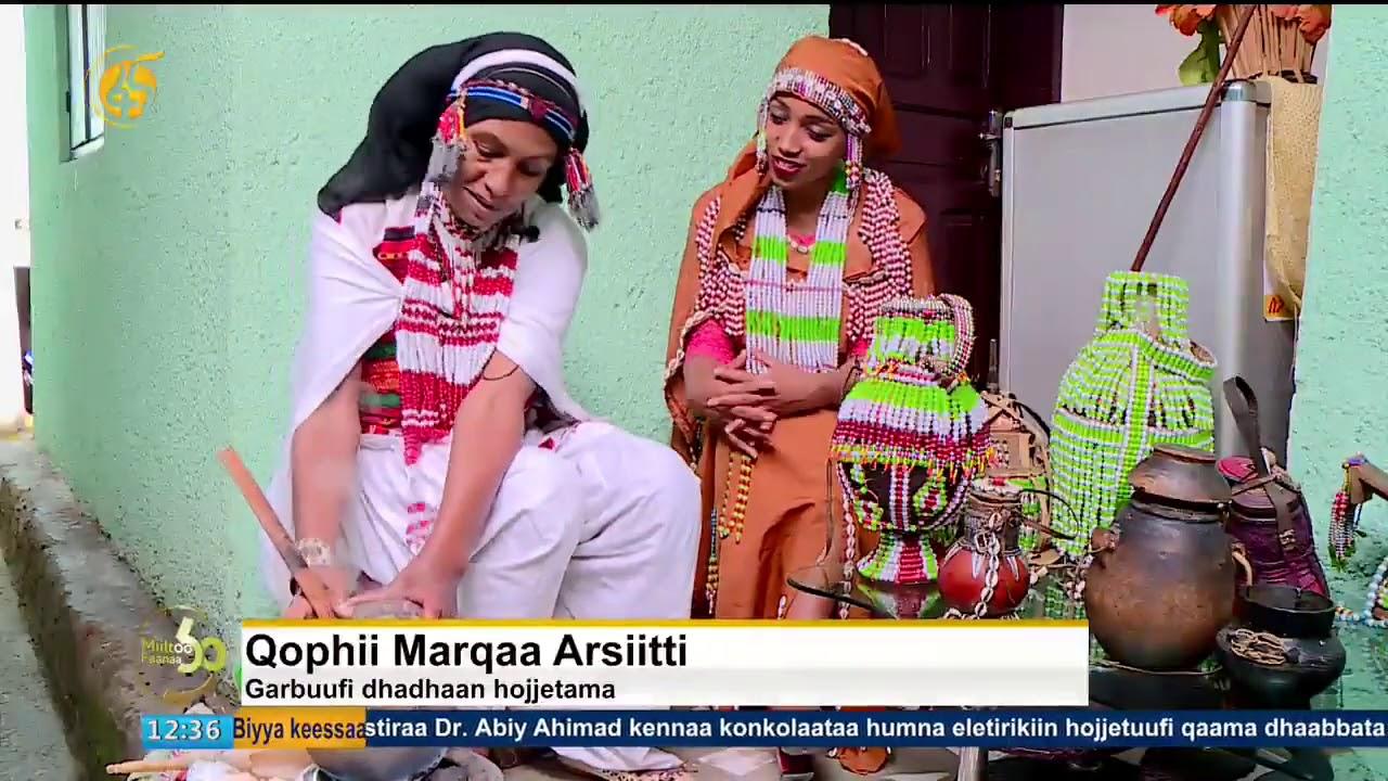 Qophii Marqaa Arsiitii