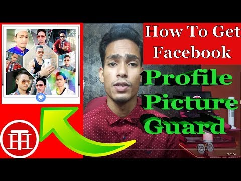 Facebook new features 2017 फेसबुक ने  लांच किया Profile Picture Guard | FACEBOOK BIGGEST UPDATE