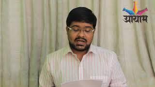 इबुक परिचय -'कालिंदी' - जगन्नाथ कुंटे