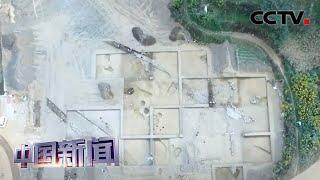 [中国新闻] 云南临沧:在建高速公路旁出土上万件明清器物 | CCTV中文国际