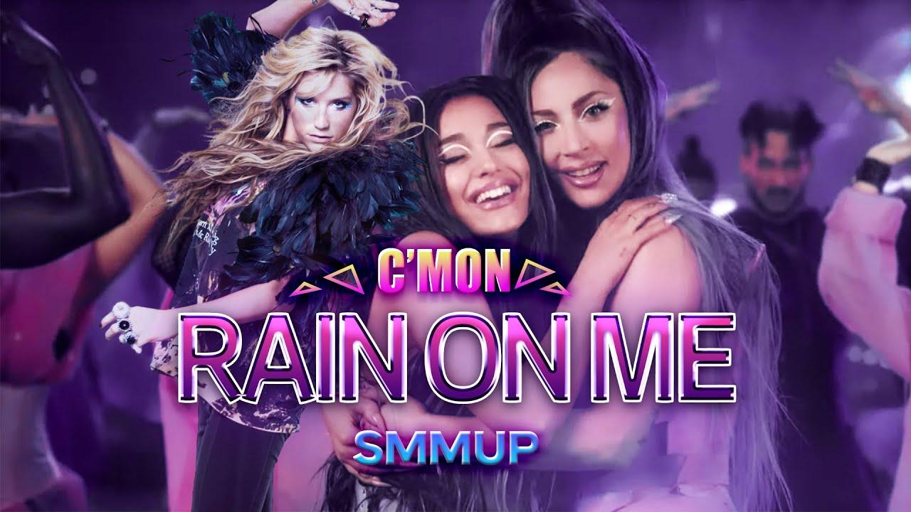Lady Gaga, Ariana Grande, Kesha - RAIN ON ME & C'MON [MASHUP]