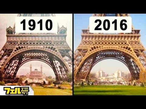 【衝撃】世界がどう変化したのかがわかるビフォーアフター写真7選
