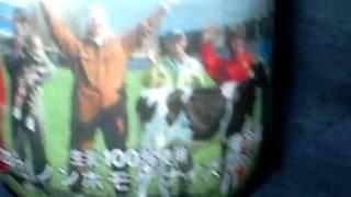 新札幌乳業「さわやか牛乳」09年10月