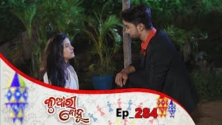 Kunwari Bohu | Full Ep 284 | 6th Sep 2019 | Odia Serial – TarangTV
