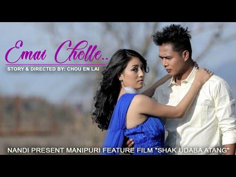 emai-cholle-|-mukabala,-ranmila-|-anishya-|-official-shak-udaba-atang-movie-song-release-2020