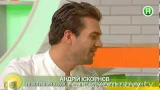 Холостяк Андрей Искорнев летает к возлюбленной в другую страну