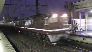 カシオペア紀行 信州長野行きEF64‐1052+E26系 JR武蔵野線武蔵浦和駅通過