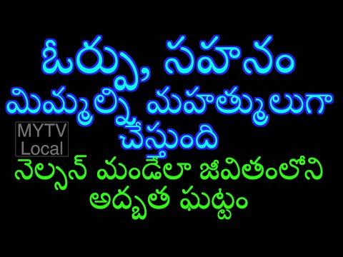 Motivational Speech/inspirational Speech About Life /chaganti Koteswara Rao/personality Development