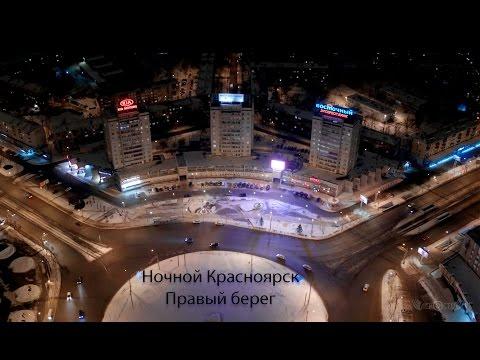 Ночной Красноярск с высоты / Правый берег / AerOcto январь 2016