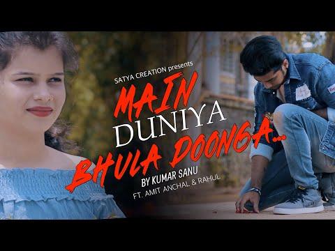 main-duniya-bhula-doonga-|-kumar-sanu-|-cover-by-alok-d-|-aashiqui-|-heart-touching-love-story-|