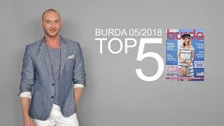 Весенние модели Burda