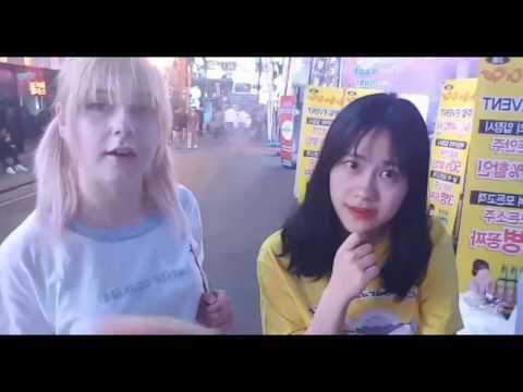 아프리카 BJ고말자 홍대 폴란드 미녀 인터뷰 야외방송 레전드를 찾아서 서울 홍대입구 미녀 인터뷰