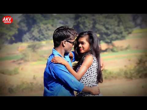 Best of Nagpuri video Song//Bluetooth wali guiya//AKV PRESENTS 2018