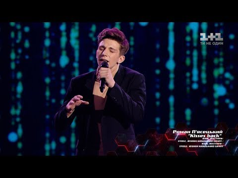 Roman Pyasetskyy 'Kisses back' – Blind Audition – The Voice of Ukraine – season 8