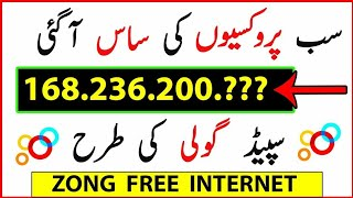 Zong New Proxy | Zong Unlimited Free Internet New Trick 2019