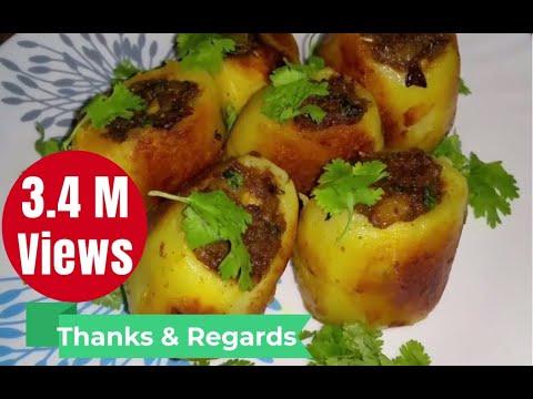 Download Youtube: भरवां आलू बनाना सीखें   How to make Stuffed Potato Recipe   Bharwan Aloo Recipe