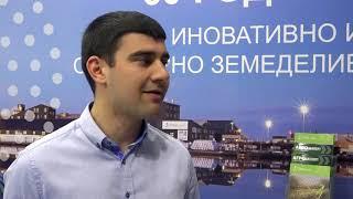 ТИМАК АГРО - КОРЕНОВИ И ЛИСТНИ БИОСТИМУЛАТОРИ - 2019