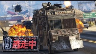 【GTA5】最新の車両で逃走中!死んだら罰ゲーム鬼ごっこ!【最強の車】