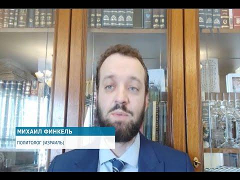 Израильский эксперт: Действия Армении – это террористический акт