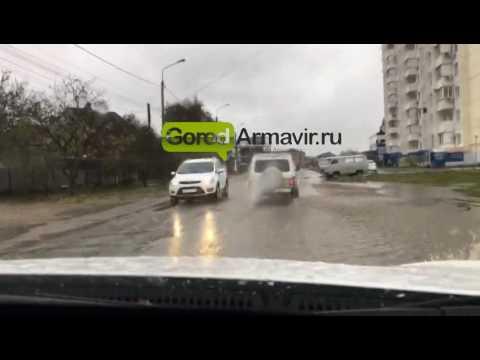 больше 10 лет улица Каспарова между Ефремова и Новороссийской во время дождя