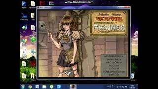 Тренер ведьм / Witch Trainer (обзор)
