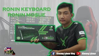 RONIN Gaming keyboard and gaming mouse reviewing