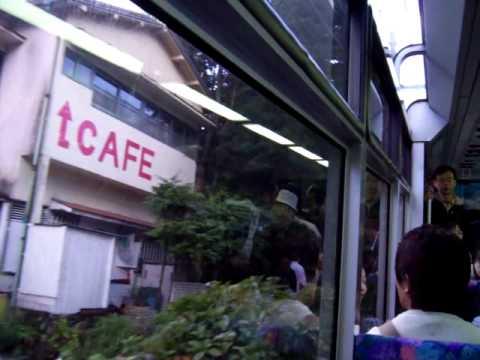tokyo Hakone Gora to Souzan Cable Car