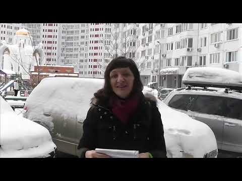Ирина Норна отзыв Алексу Айвенго