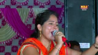 Preeti Choudhary Hit Ragni 2016 / तेरी महारानी ने सर पे धरले / Latest Song 2016 / NDJ Music