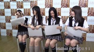 NMB48が漢字に挑戦! 上西恵、森田彩花、須藤凜々花、河野早紀 イベント...