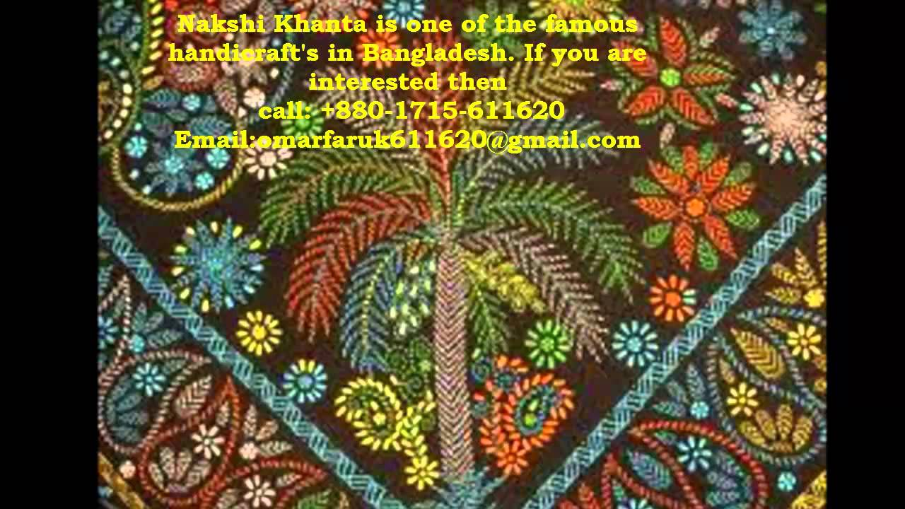 Nakshi Khanta Handicraft S Bangladeshi Exclusive