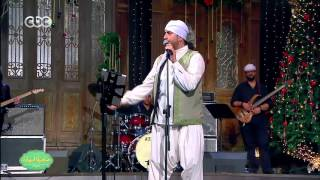 صاحبة السعادة   المطرب / عز الاسطول يطرب إسعاد يونس بـ أغنية يا رايح وين مسافر