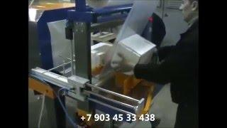 Упаковочная полуавтоматическая линия УМ-1 Профи для упаковки в защитную пленку коробок(ПОДРОБНОСТИ НА НАШЕМ САЙТЕ: Наш сайт: http://profpak.com/ ПрофПак.рф www.profpak.com +7 (903) 453-34-38 +7 (961) 317-63-30 + 7 (951) ..., 2013-02-26T08:54:58.000Z)