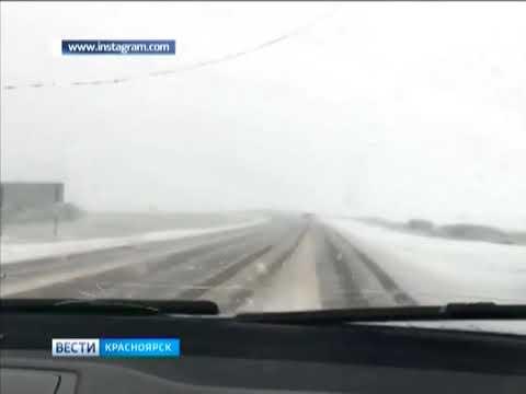 Первый снег выпал в Северо-Енисейске, Ужуре и в Новоселовском районе