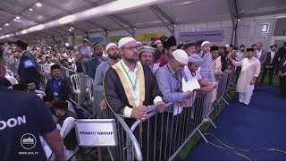 Emotional moments and Concluding Tranas - Jalsa UK 2019