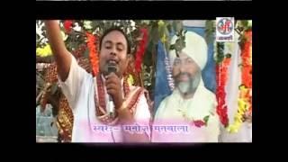 #FREE MP3 SUPER HIT BHAJAN #MANOJ MATVALA BABA HARDEV JI