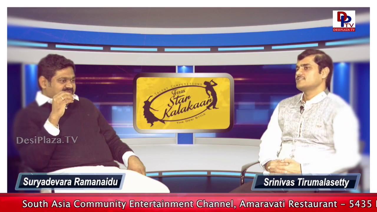 Face to Face with SuryaDevara Ramanaidu || Promo || Bawarchi's || Desiplaza