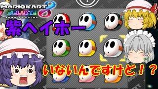 紫ヘイホーーーー!!! ツイッターフォローしてね:https://twitter.com...