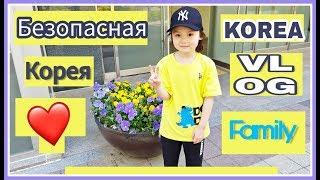 KOREA/ VLOG/ Безопасность в Корее/ Ангелина и платье)))