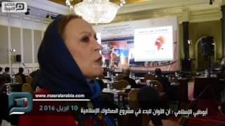 مصر العربية | أبوظبي الإسلامي : آن الآوان للبدء في مشروع الصكوك الإسلامية