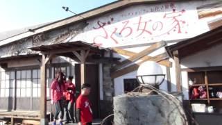広島東洋カープの本拠地、マツダスタジアムに4月22日にオープンした。