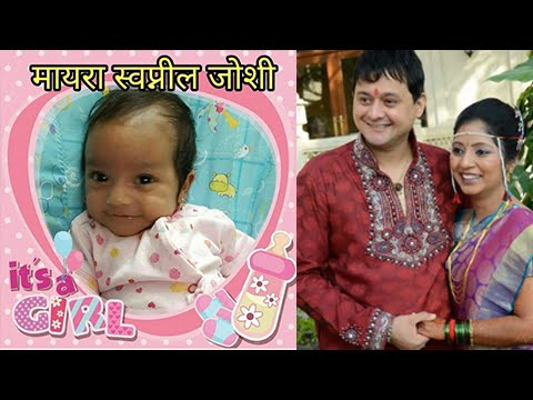 Swapnil Joshi S Daughter Maayra First Picture Out Marathi Entertainment You